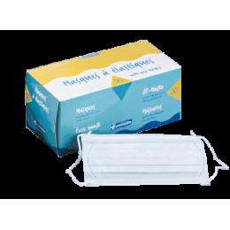 Masque de soins bleu 3 plis avec barrette nasale et élastiques (boite de 50)